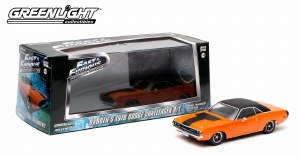 1:43 Scale 2 Fast 2 Furious '70 Dodge Challenger RT - 86207