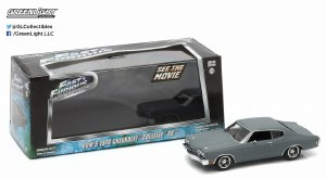 "1:43 Scale Dom's 1970 Chevrolet Chevelle SS ""Fast and Furious"" - 86227"