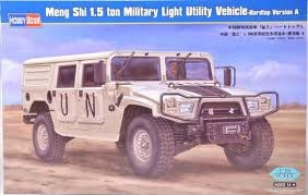 1:35 Scale Meng Shi 1.5ton Military LUV Hardtop Version A - 82468