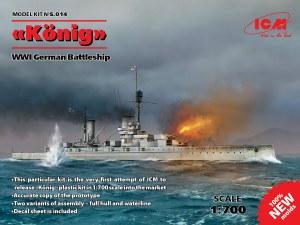 1:700 König, WWI German Battleship - S014