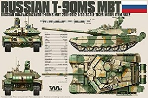1:35 Scale Russian T-90MS MBT - TML4612