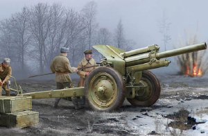 1:35 Scale Soviet 122mm Howitzer 1938 M-30 (Early Version) - TR02343
