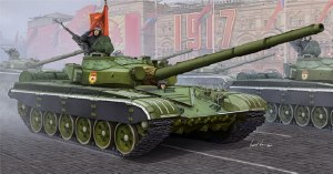 1:35 Scale Russian T-72B MBT - 05598