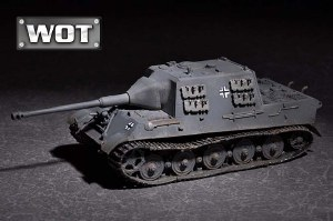 1:72 Scale German JagdTiger with 88mm /L71 - 07166