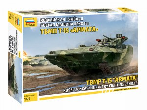 1:72 Scale Russian Heavy Infantry Fighting Vehicle TBMP T-15 Armata - 5057