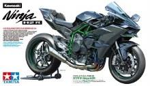 1:12 Scale Kawasaki Ninja H2R - 14131