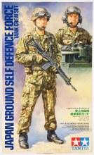 1:16 Scale Japan Ground Self Defense Force Tank Crew Set - T36316