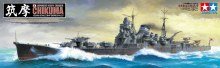 1:350 Scale Japanese Heavy Cruiser Chikuma - T78027
