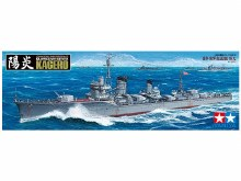1:350 Scale Japanese Navy Destroyer Kagerou - T78032