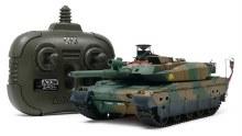 1:35 JGSDF Type 10 Tank (w/2.4GHz Control Unit) Assembly Kit - 48213