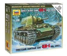 1:100 Scale Soviet Heavy Tank KV-1 mod.1940 Snap Fit - ZV6141