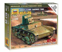 1:100 Scale Soviet Flame Thrower Tank KhT-26 Snap Fit - ZV6165