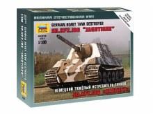1:100 Scale German Heavy Tank Destroyer SD.KFZ.186 Jagdtiger Snap Fit - 6206