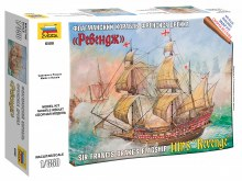 1:350 Scale Sir Frances Drake's Flagship HMS Revenge Snap Fit - 6500