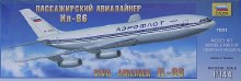 1:144 Scale Il-86 Russian Airliner - 7001