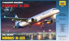 1:144 Scale Airbus A321 - 80-7017