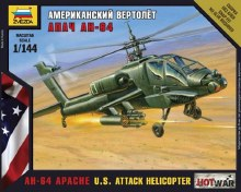 1:144 Scale AH-64 Apache US Attack Helicopter Snap Fit - 7408