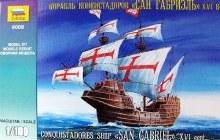 1:100 Scale Conquistadores Ship San Gabriel XVI Century - 9008
