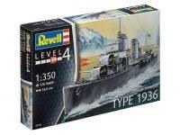 1:350 Scale German Destroyer Type 1963 - 05141