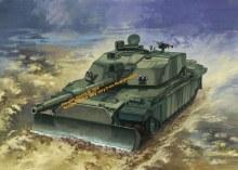1:72 Scale British Challenger 2 w/ Dozer Blade - 7285