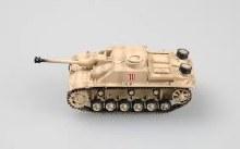 1:72 Scale Stug III Ausf.G Russia 1944 - 36150