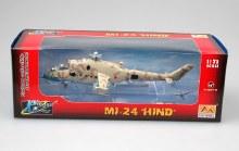 """1:72 Russian Air Force Mi-24 """"White 03"""" - 37035"""