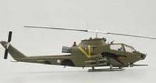 1:72 Scale Cobra AH1S Israeli Air Force - EAS37097
