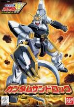Gundam Sandrock w/Figure - 77156