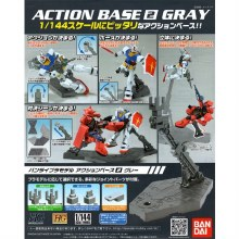 Action Base 2 Gray - 150540