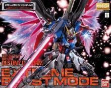 MG Destiny Gundam Extreme Burst Mode 1:100 - 151244