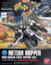 HGBF Meteor Hopper Wing Gundam Fenice Support Unit 1:144 - 185155