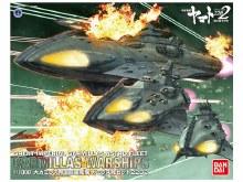 Garmillas Warship Set 2202 1:1000 - 219777