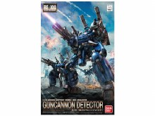 RE/100 Guncannon Detector - 221061