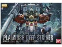 MG Deep Striker (Gundam Sentinel) - 224034
