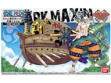 Grand Ship Collection Ark Maxim - 230352