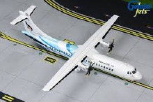 1:200 Scale Bangkok Airways Aerospatiale ATR-72 HS-PZA - G2BKP821
