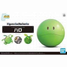 Figure-Rise Mechanics HARO - 5055583