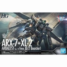 HG Arbalest Ver.IV (With Emergency Deployment Booster) 1:60 - 5056756