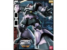 MG MS-09 Dom One Year War 0079 1:100 - 5056961