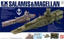 Salamis & Magellan 1:1700 - 5057000