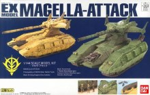 EX Model Mangella-Attack - 57001
