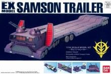 EX Model Samson Trailer - 57002