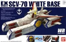 EX-Model SCV-70 White Base - 57003