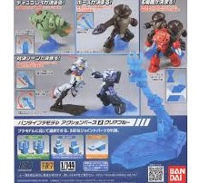 Action Base 2 Clear Blue - 150659