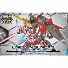 SD Gundam Cross Silhouette Unicorn Gundam ( Destroy Mode) - G5057691