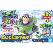 Cinema-rise Standard Toy Story Buzz Lightyear - G5057698