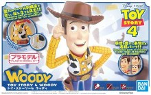 Cinema-rise Standard Toy Story Woody - G5057699