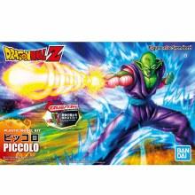 Figure-Rise Standard Piccolo - G50577881