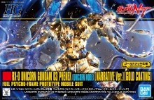 HGUC RX-0 Unicorn Gundam 03 Phenex (Unicorn Mode) 1:144 - 5058087