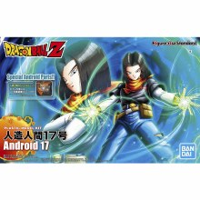 Figure-rise Standard Andoid No. 17 (Renewal Version) - G50582161